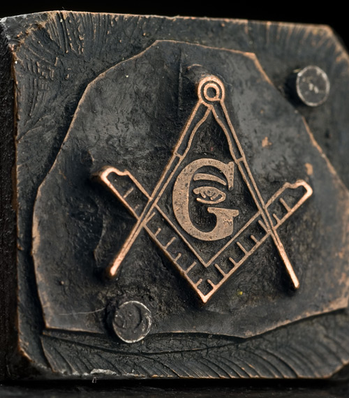 National and Local Masonic Education Events